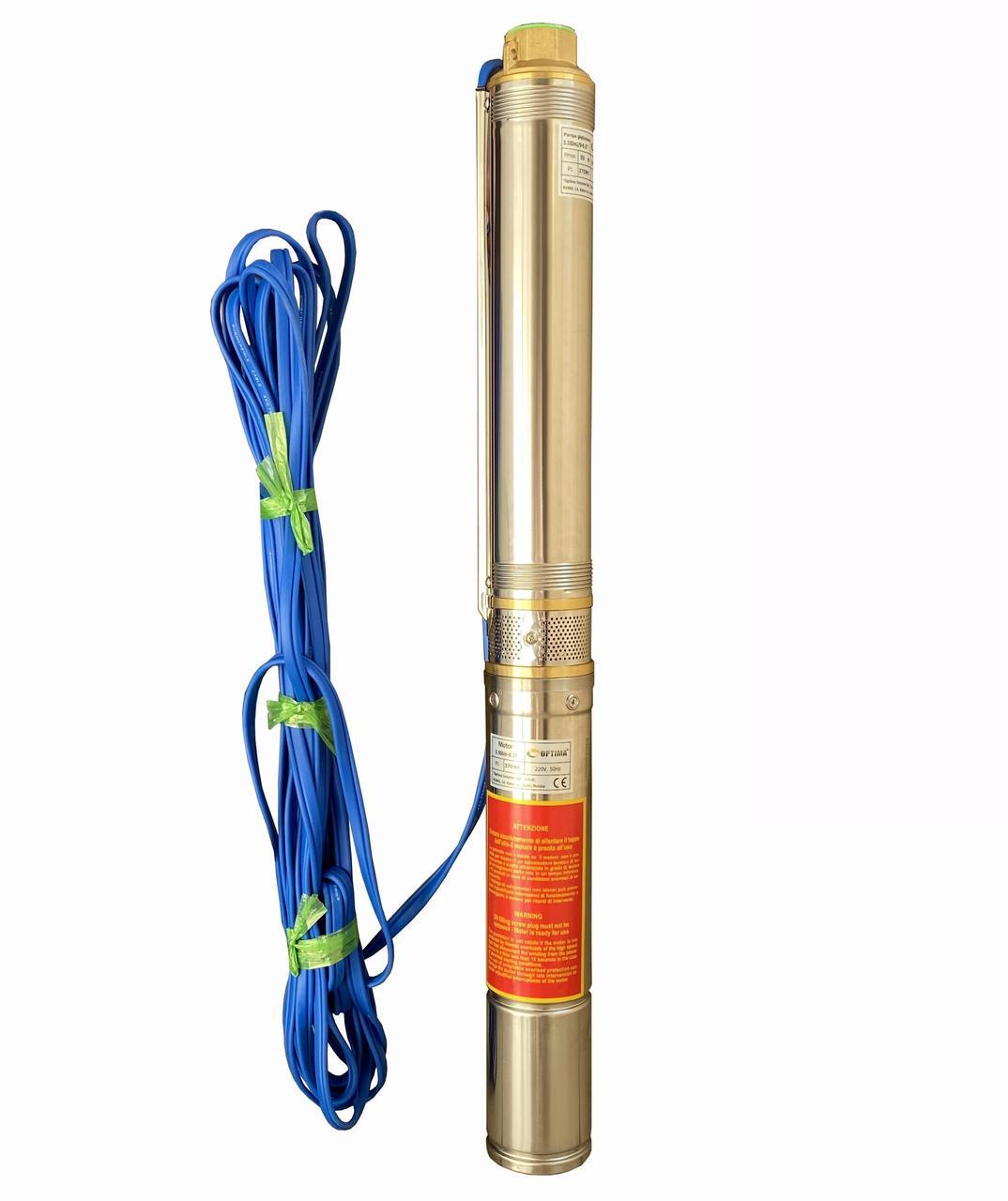 Насос скважинный центробежный Optima 3.5SDm2/9 0,37 кВт 50 м + кабель 15 м и пульт