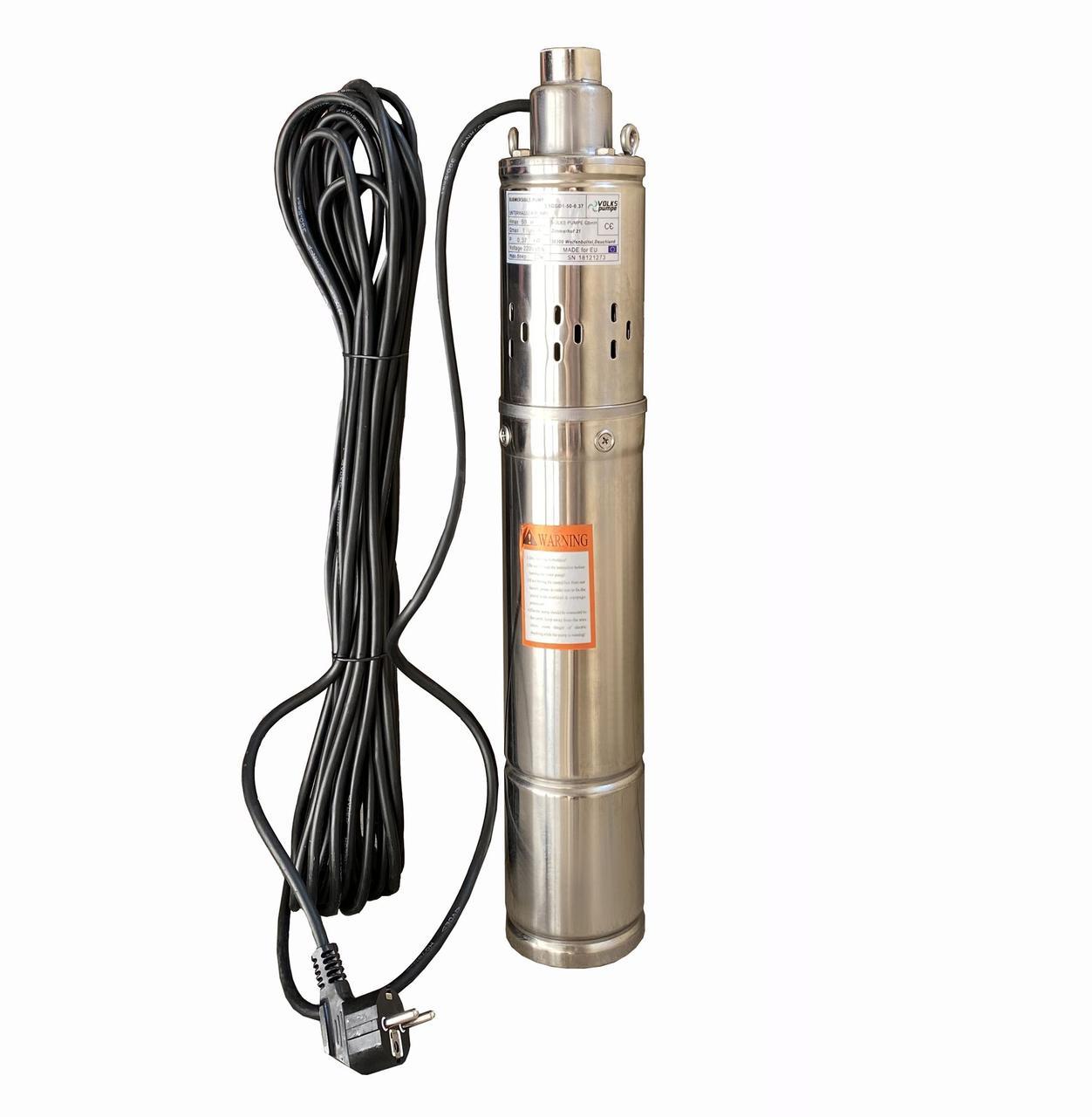 Насос скважинный шнековый Volks pumpe 3,5QGD 1-50-0,37 кВт 3,5 дюйма + кабель 15 м