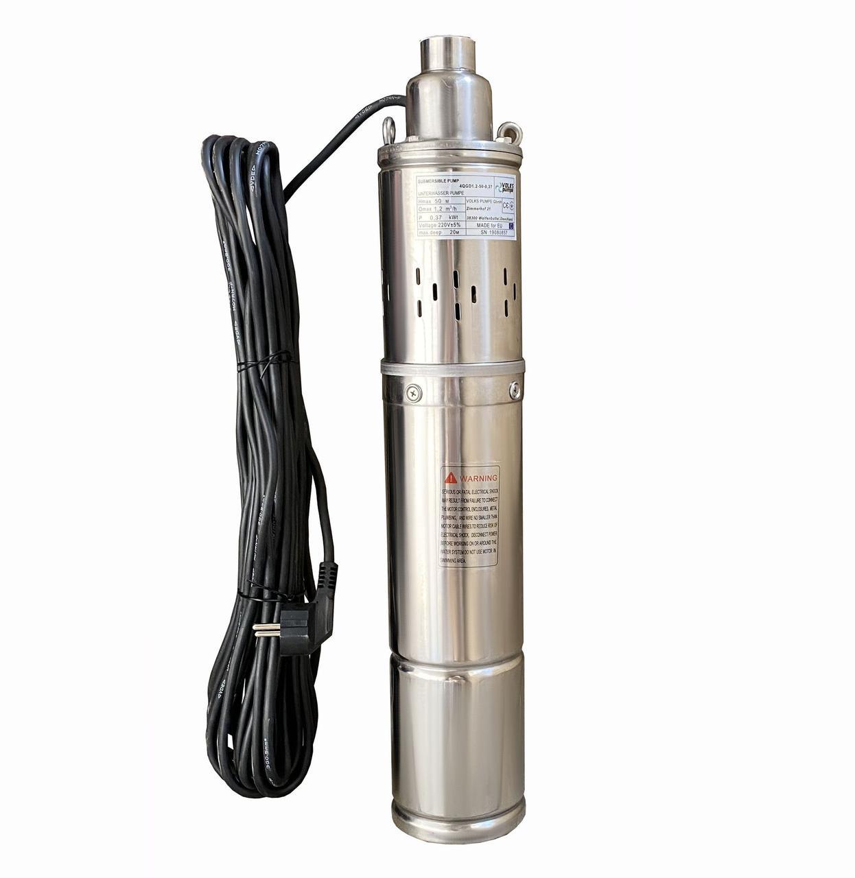 Насос скважинный шнековый Volks pumpe 4QGD 1,2-50-0,37 кВт 4 дюйма + кабель 15 м