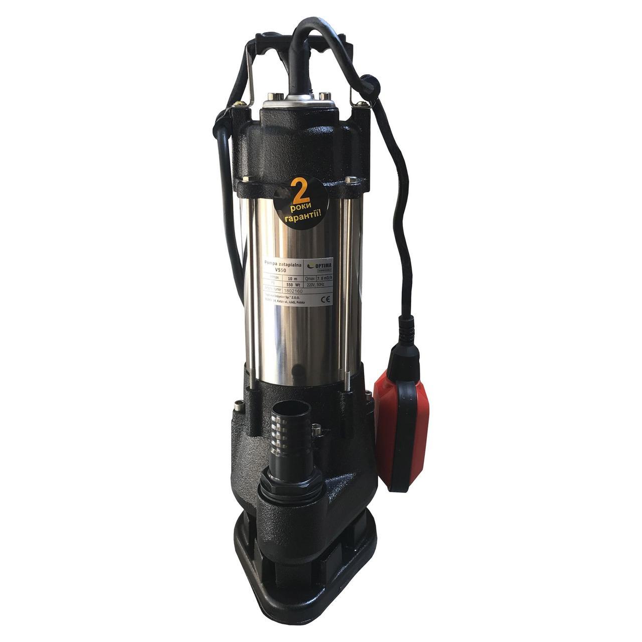 Насос фекальный Optima V550 0,55 кВт