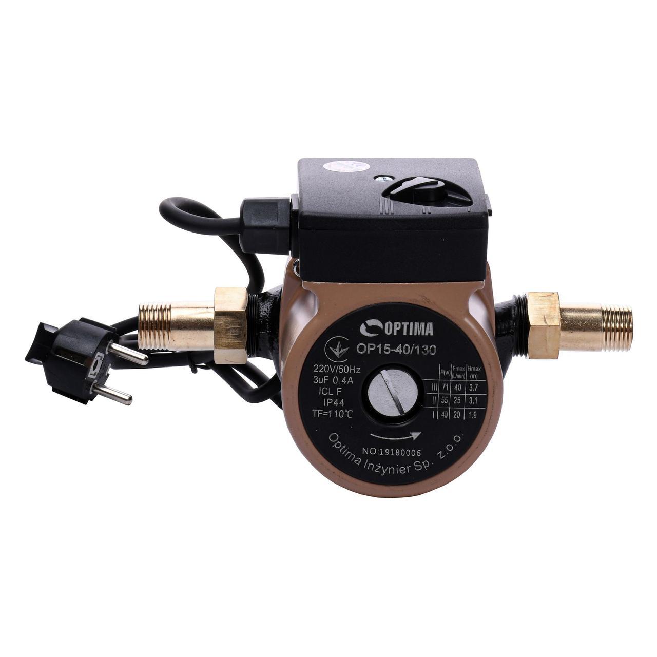 Насос циркуляционный Optima OP15-40 130 мм + гайки + кабель с вилкой