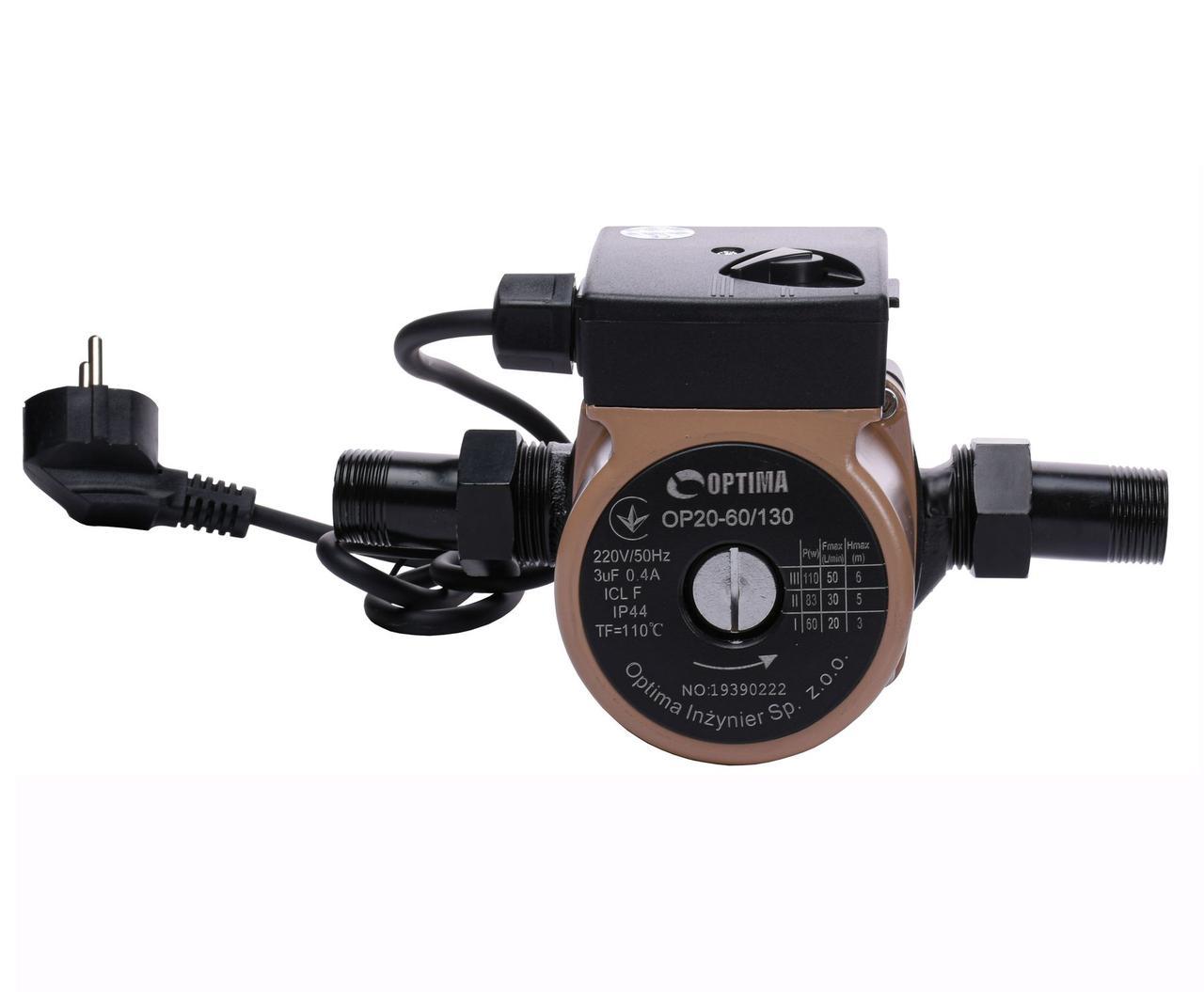 Насос циркуляционный Optima OP20-60 130 мм + гайки + кабель с вилкой