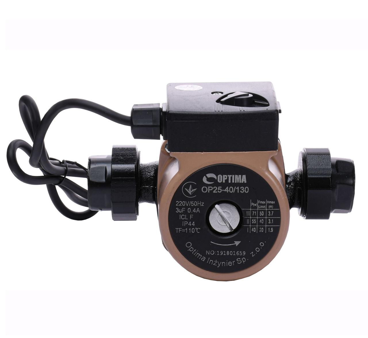 Насос циркуляционный Optima OP25-40 130 мм + гайки + кабель с вилкой
