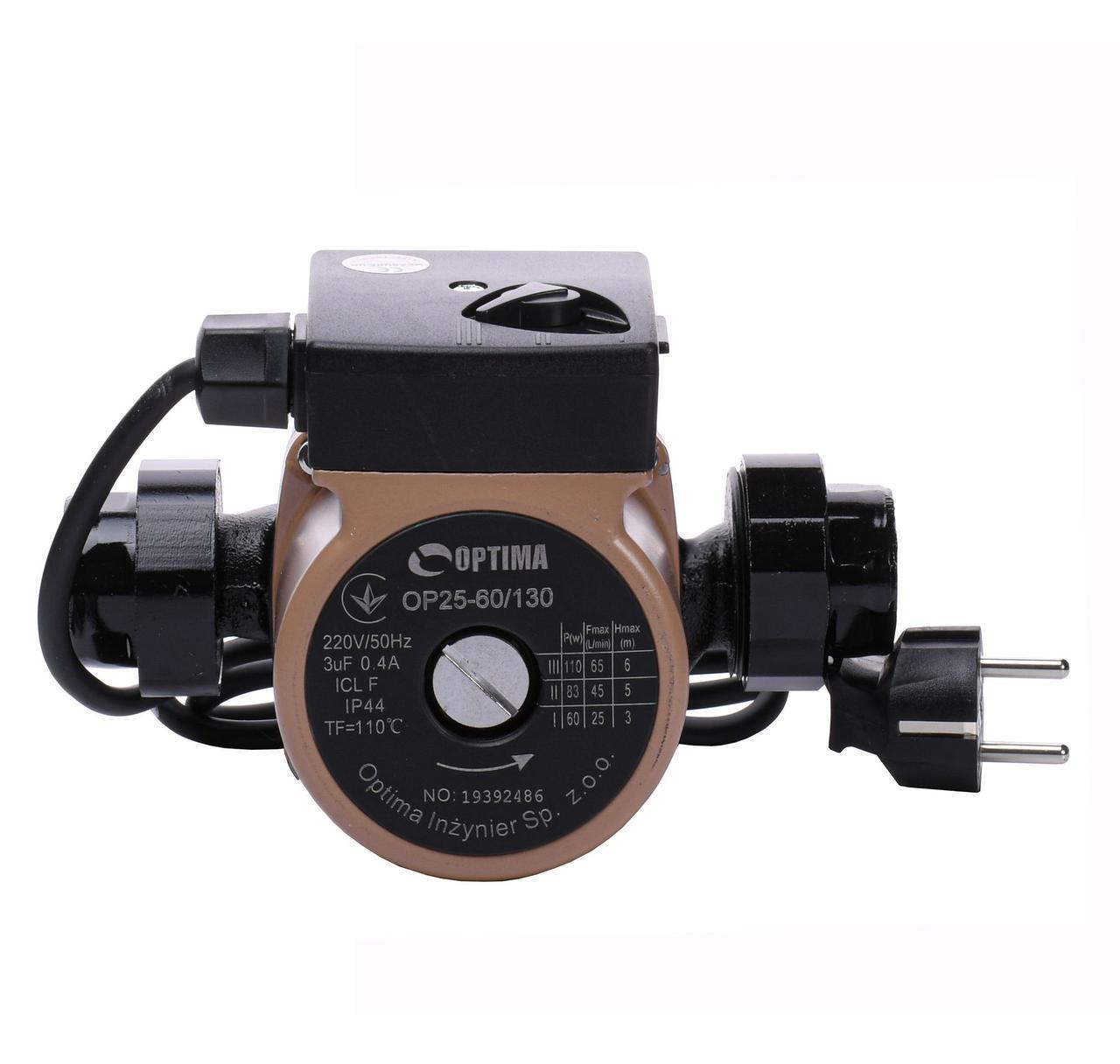 Насос циркуляционный Optima OP25-60 130 мм + гайки + кабель с вилкой