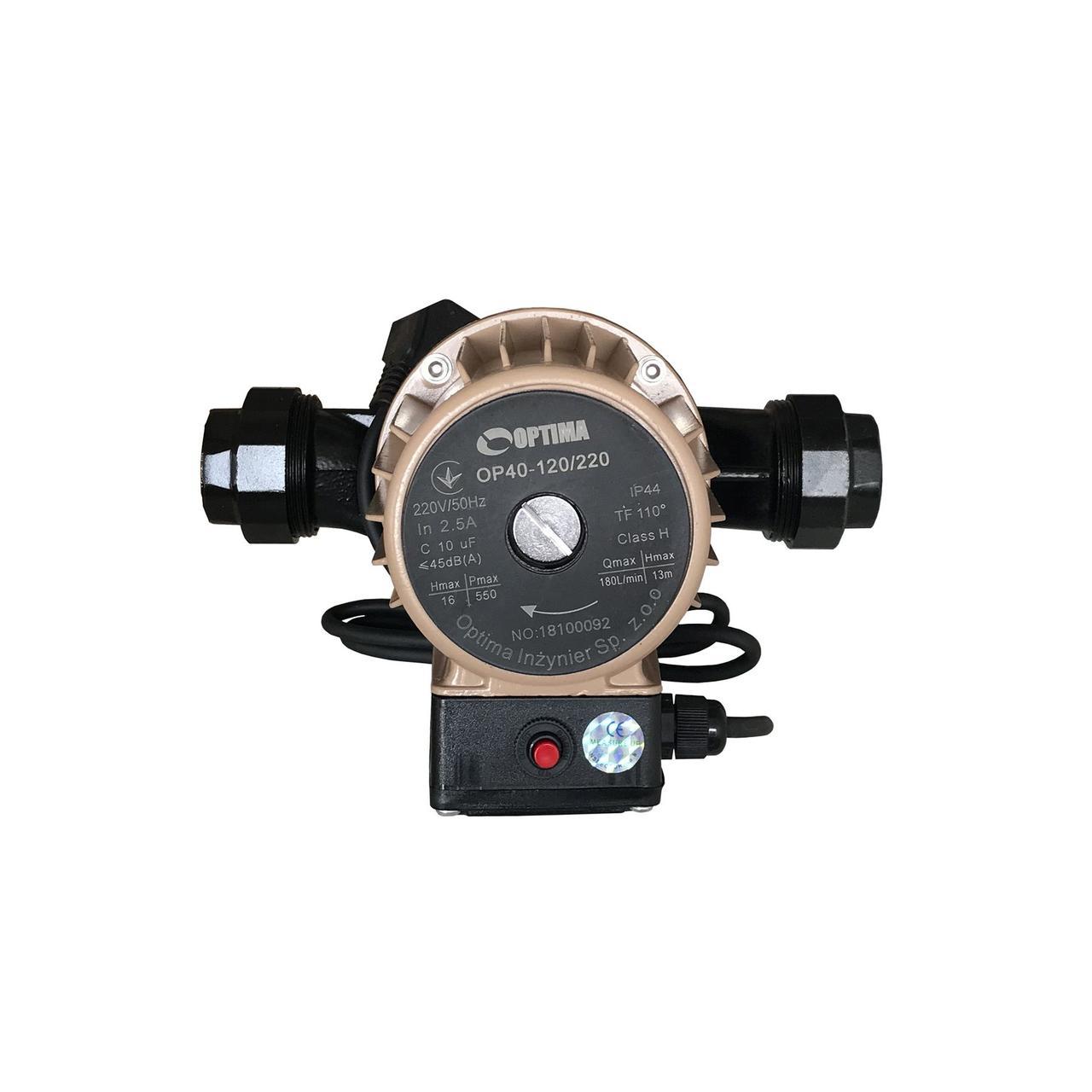 Насос циркуляционный Optima OP40-120 220 мм + гайки + кабель с вилкой