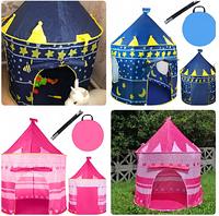 Детская палатка шатер домик намет Замок 2-кольори