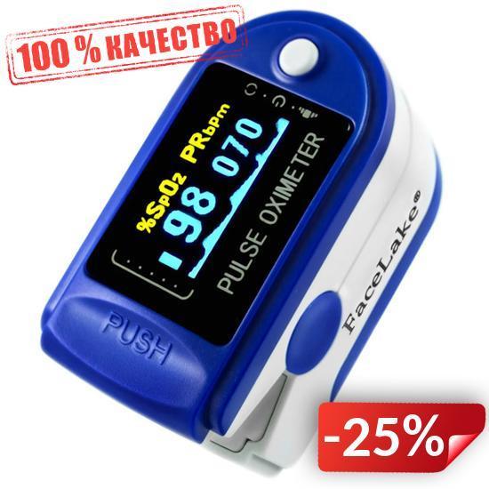 Пульсоксиметр Fingertip CMS50D Цветной OLED дисплей Синий (tdx0001083)