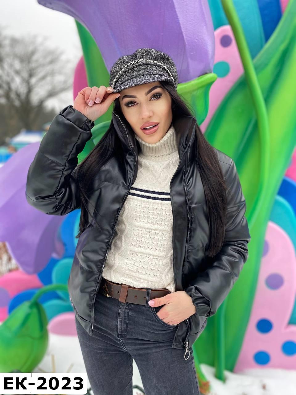 Женская качественная кожаная зимняя куртка на синтепоне Разные цвета