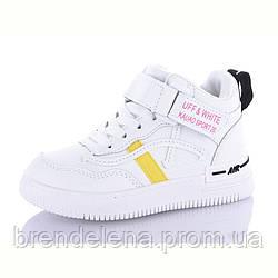 Дитячі черевики для дівчинки Bbt р28-29 (код 5309-00)