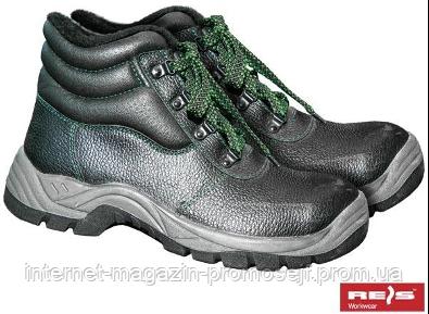 Ботинки утепленные BRGRENLAND с металлическим подноском
