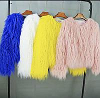 Шуба из ламы искусственной, эко мех, цвет синий, желтый, чёрный, белый, пудра, нежно розовый