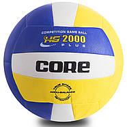 Мяч волейбольный Core HYBRID, фото 3