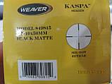 Прицел оптический Weaver Kaspa Tactical 2,5-10x50 SF., фото 2