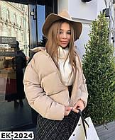 Женская стильная качественная короткая куртка Разные цвета, фото 1