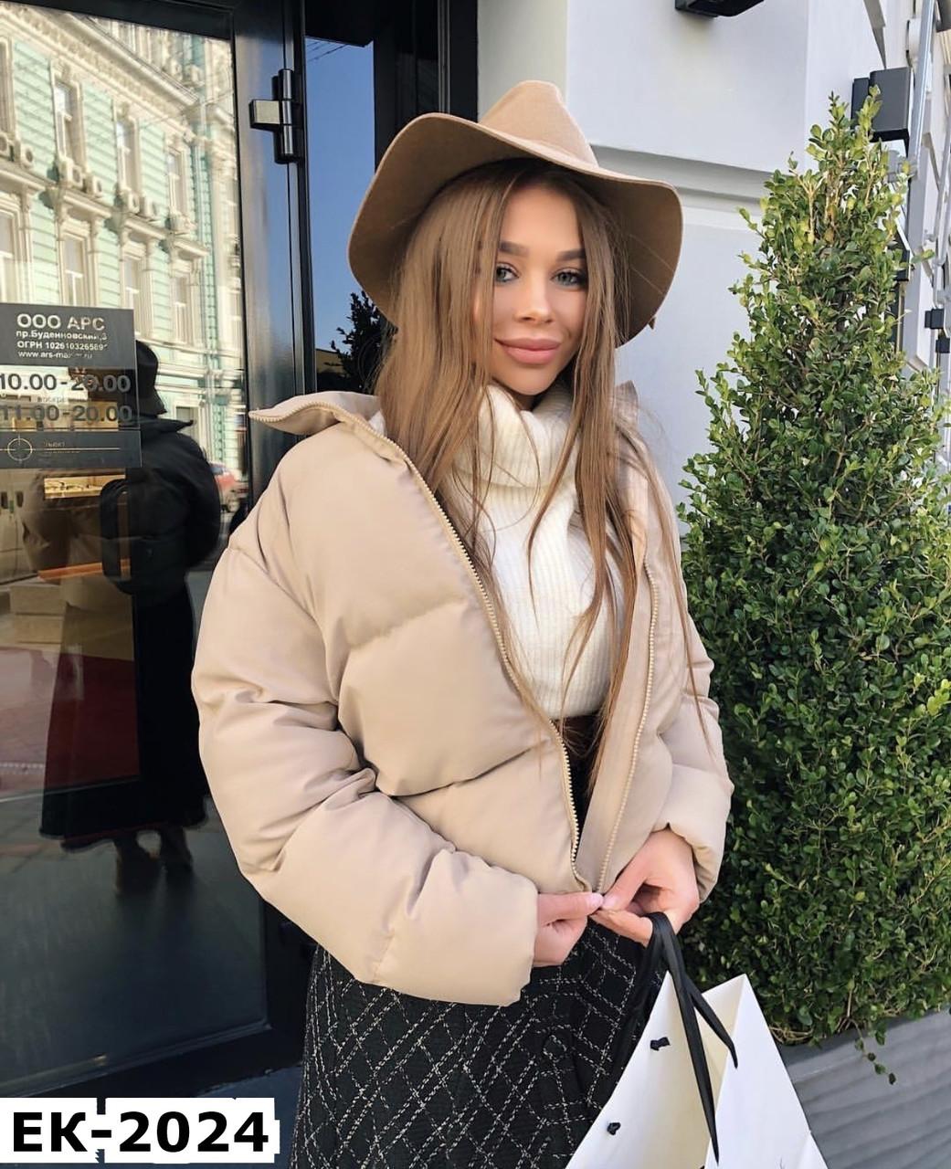 Женская стильная качественная короткая куртка Разные цвета