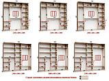 Шкаф купе 3-х дверный с пескоструем, фото 9