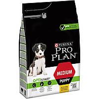 Сухой корм Pro Plan Medium Puppy для щенков средних пород, с курицей, 3 кг