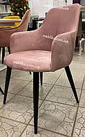 СТУЛ С ПОДЛОКОТНИКАМИ  MELIA (МЕЛИЯ) VELVET розовый, фото 1