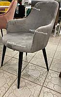 СТУЛ С ПОДЛОКОТНИКАМИ  MELIA (МЕЛИЯ) VELVET  серый, фото 1