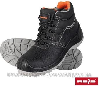 Ботинки защитные BCTITAN-T с композитным подноском