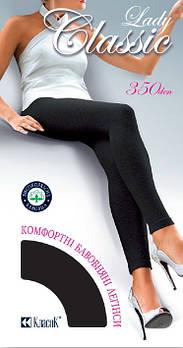 Леггинсы женские хлопок Lady Classic Cotton 350 Den, арт.15В-81, 1 размер, чёрные, 04186