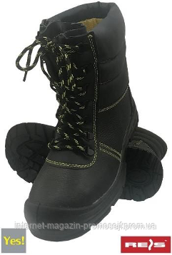Ботинки защитные с завышенными берцами BRYES-TW-SB