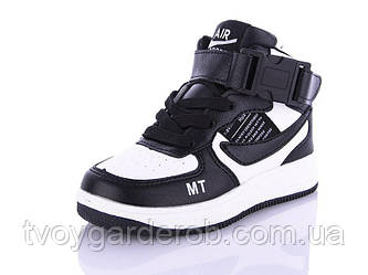 Дитячі кросівки для хлопчика GFB р26-29 (код 7025-00)
