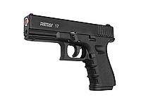 Стартовый пистолет Retay G17 Black