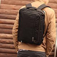 Сумка рюкзак трансформер офисный для ноутбука на 2 отделения черный, фото 1