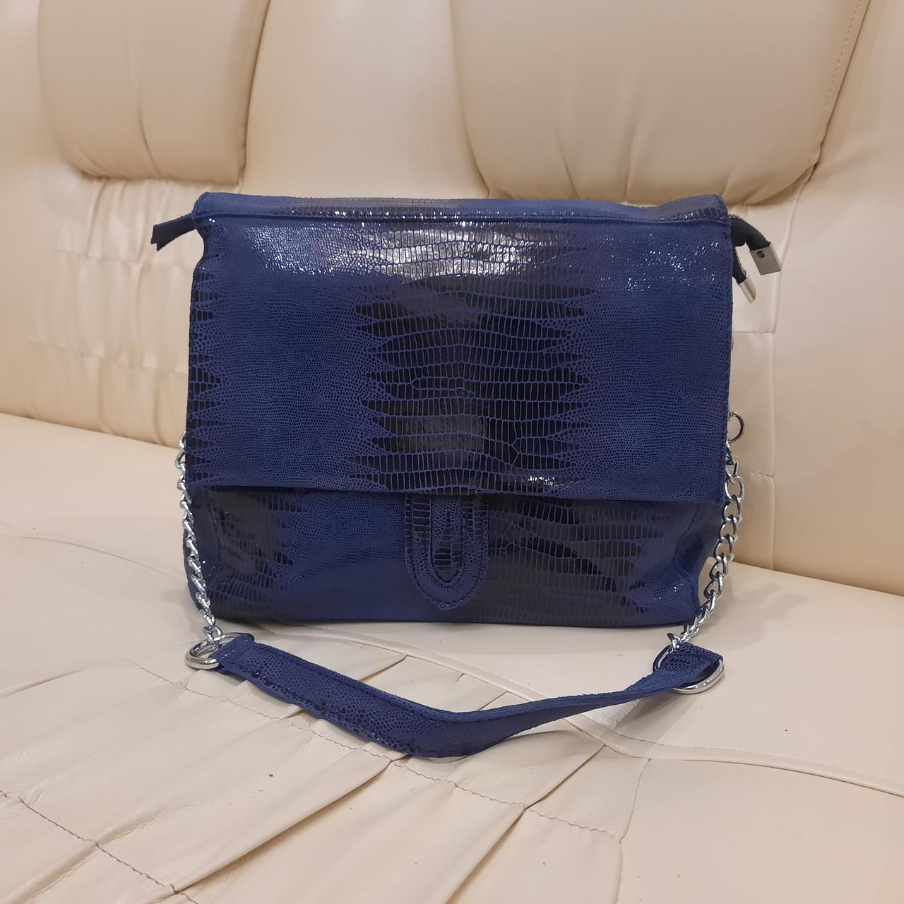 Городская женская сумочка Blue из стильной лазерной натуральной кожи