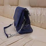 Городская женская сумочка Blue из стильной лазерной натуральной кожи, фото 3