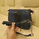 Городская женская сумочка Blue из стильной лазерной натуральной кожи, фото 4