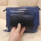 Городская женская сумочка Blue из стильной лазерной натуральной кожи, фото 5