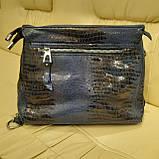 Городская женская сумочка Blue из стильной лазерной натуральной кожи, фото 7