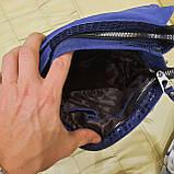 Городская женская сумочка Blue из стильной лазерной натуральной кожи, фото 10