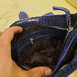 Городская женская сумочка Blue из стильной лазерной натуральной кожи, фото 9