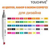 TOUCHFIVE маркеры  48 цветов, палитра Animation дизайнер, скетчинг, hs00023, фото 1