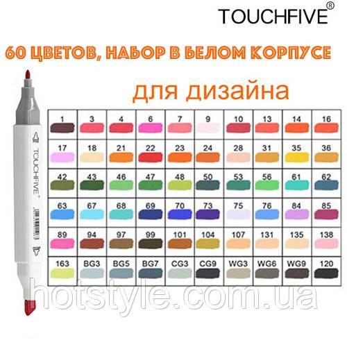 TOUCHFIVE маркеры  60 цветов, палитра Animation дизайнер, скетчинг, hs00024