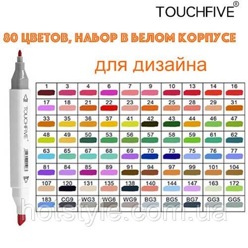 TOUCHFIVE маркеры  80 цветов, палитра Animation дизайнер, скетчинг, hs00025