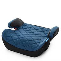 Бустер детский M 3966 (Blue) детское кресло для авто