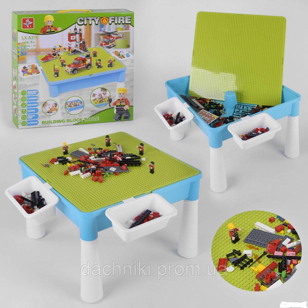 Игровой столик с конструктором LX.A 370 (8/2) 407 деталей, в коробке