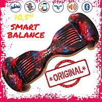 "Гироскутер Гироборд Смарт Баланс 10,5 дюймів Smart Balance Wheel U20 Pro Автобаланс 10.5"" Тао Тао Новий космос"