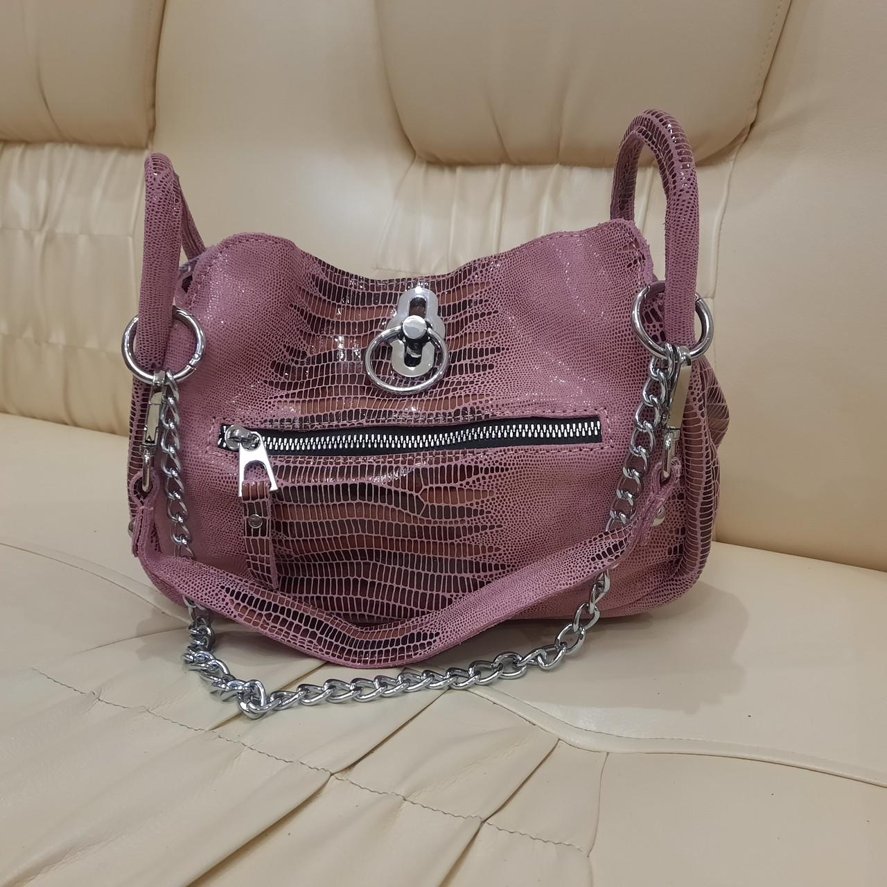 Городская женская сумочка Pink из стильной натуральной кожи