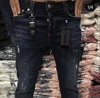 Молодёжные модные зауженные джинсы