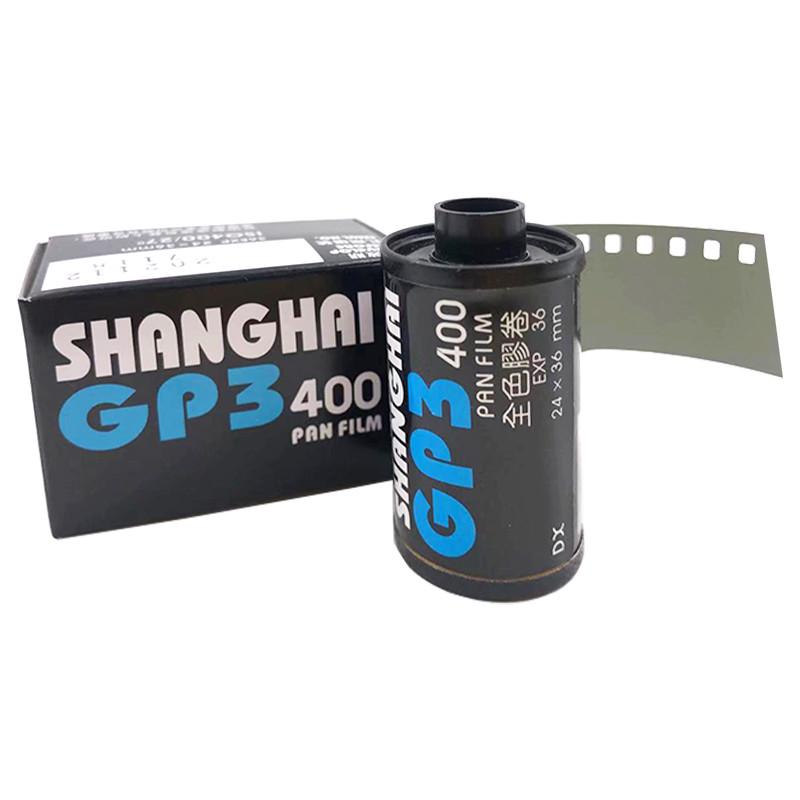 Фотопленка Shanghai GP3 400 135-36