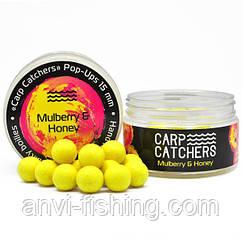 Бойлы pop-up Carp Catchers «Mulberry&Honey» 15mm