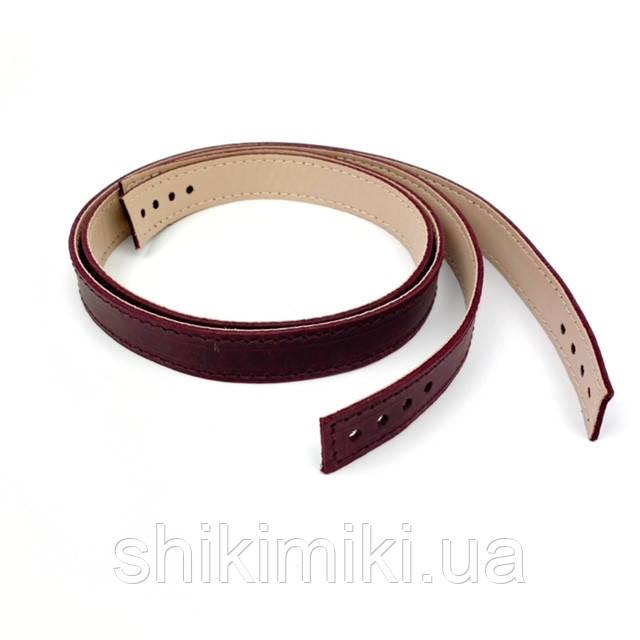 Ручки пришивные для шопперов из натуральной кожи , 70*2 см, цвет бордовый