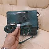 Городская женская сумочка Green из стильной лазерной натуральной кожи, фото 2