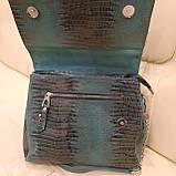 Городская женская сумочка Green из стильной лазерной натуральной кожи, фото 5