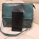 Городская женская сумочка Green из стильной лазерной натуральной кожи, фото 7